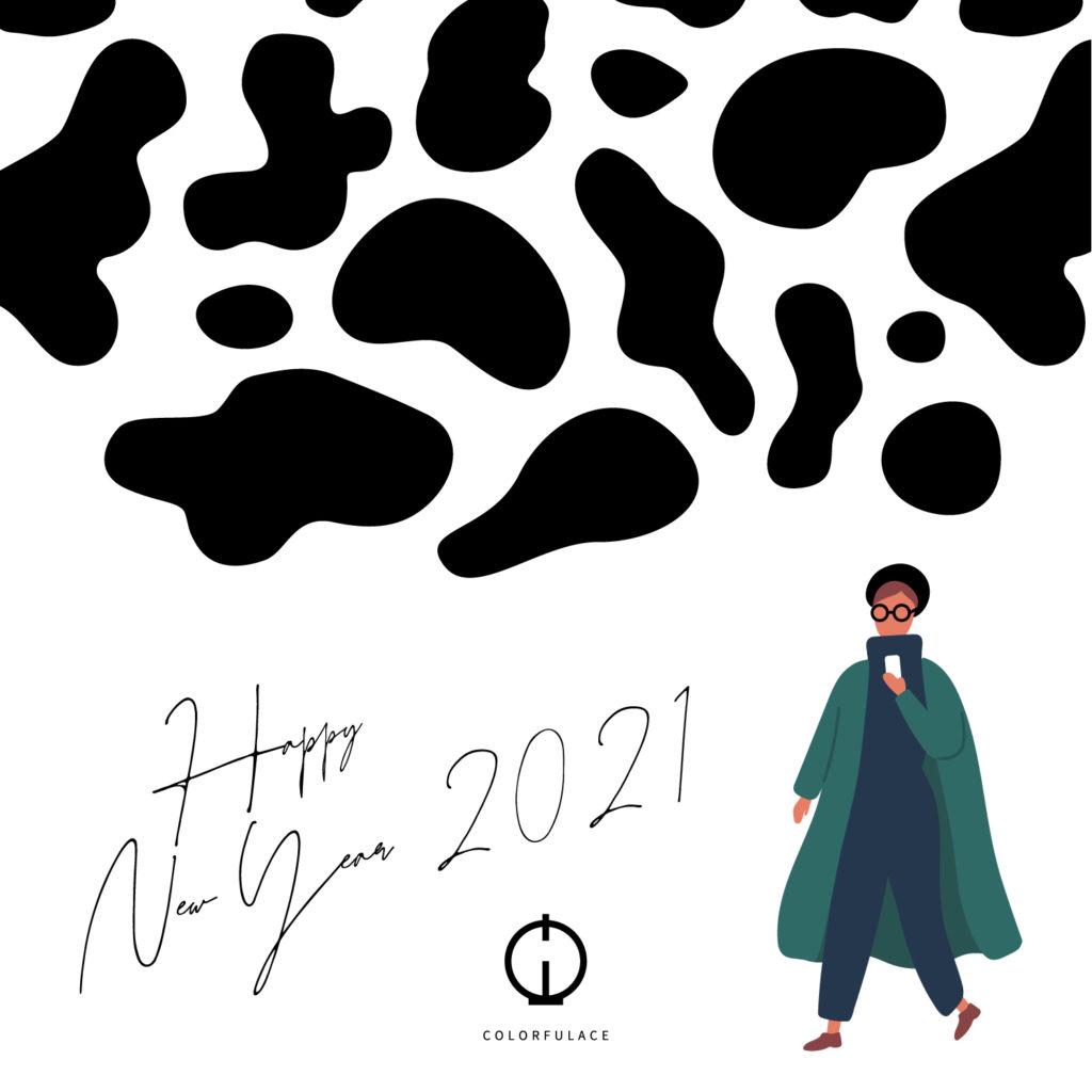 2021年賀状デザイン